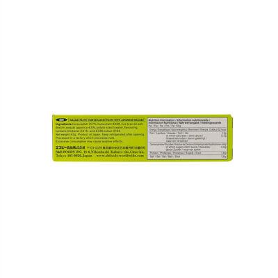 Pâte de wasabi x43g (Snb food)