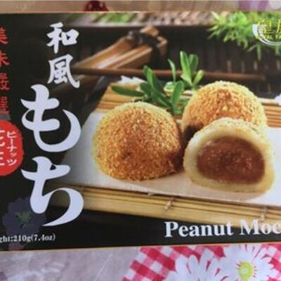 Peanut mochi (Royal family)