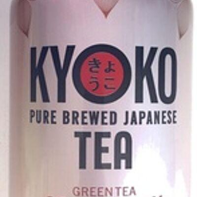 Pure brewed japanese tea green tea cranberry (Kyoko)